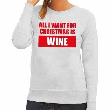 Foute kerstkersttrui christmas wine grijs voor dames
