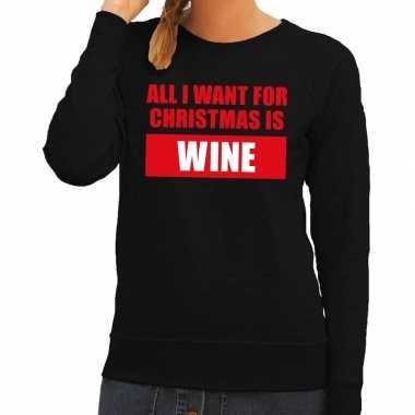 Foute kerstkersttrui christmas wine zwart voor dames